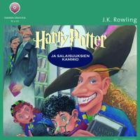 Harry Potter ja salaisuuksien kammio (10 cd)