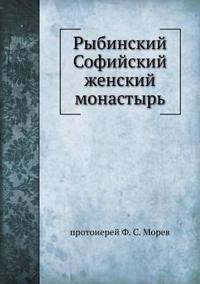 Rybinskij Sofijskij Zhenskij Monastyr'