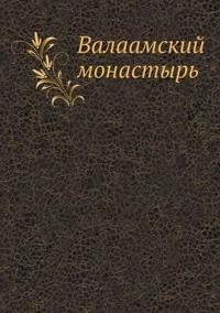 Valaamskij Monastyr'