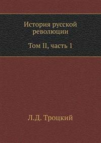 History of the Russian Revolution. Volume II, Part 1