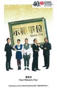 Show Flat