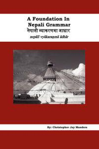 A Foundation in Nepali Grammar