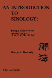 An Introduction to Sinology