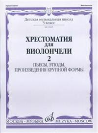 Opetusmateriaalikokoelma sellolle musiikkikoulun 5. luokalle. Osa 2 (No. 21-34). Kappaleita, etydeitä, sonaatteja ja sonatiineja. Toim. I. Volchkov