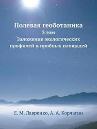 Polevaya Geobotanika 3 Tom - Zalozhenie Ekologicheskih Profilej I Probnyh Ploschadej